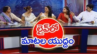 War Of Words Between Addepalli Sridhar And Sajaya Over Sri Reddy Comments On Pawan Kalyan | #PTM