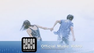 getlinkyoutube.com-Mahafather - ภาพทรงจำ (Official MV)