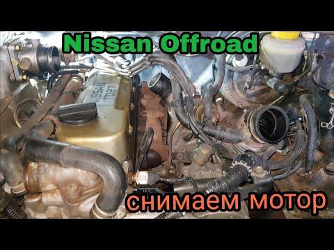 Расположение сальника кпп в Nissan Elgrand