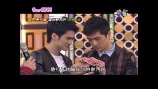 getlinkyoutube.com-20130203 Power Sunday综艺百分百-轩辕剑剧组 胡歌 蒋劲夫 古力娜扎 Hu Ge