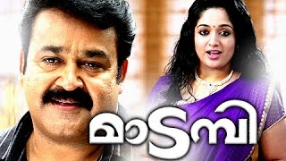 getlinkyoutube.com-Malayalam Full Movie - Madambi - Mohanlal,Kavya Madhavan Malayalam Movie New Releases