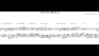 getlinkyoutube.com-[악보] 경화수월 (鏡花水月) - 마후마후(まふまふ) piano cover 한글자막