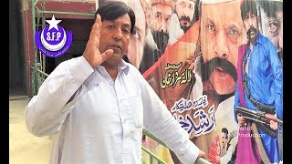 Shahid Khan - Happy Independenc Day Pakistan 14th August Celebration and Karachi Show Invitation
