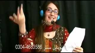 getlinkyoutube.com-Wa Yara Pale Hal Me Oogora Gul Panra And Rahim shah PUBLIC DEMAND VOL 10