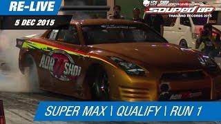 getlinkyoutube.com-Re-LIVE | SUPER MAX | 5-DEC-15 (Run 1)