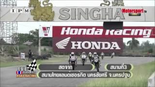getlinkyoutube.com-FMSCT Thailand Road Racing 2015 สนามที่ 3 ( Sport Production 250 cc.)