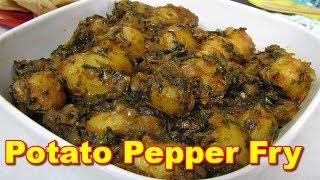 getlinkyoutube.com-Potato Pepper Fry Recipe in Tamil (உருளை கிழங்கு பெப்பெர் ஃப்ரை)