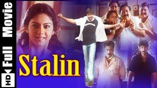getlinkyoutube.com-Stalin Tamil Full Movie : Gopichand, Kamna Jethmalani