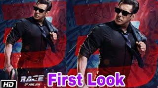 Race 3 Official First Look | Salman Khan First Look | Jacqueline Fernandez, Bobby Deol