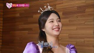 getlinkyoutube.com-【TVPP】Sungjae(BTOB),Joy(Red Velvet) - Prepare Wedding, 성재(비투비),조이(레드벨벳) - 웨딩 위해 꽃단장 @ We Got Married