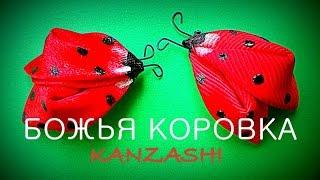 getlinkyoutube.com-🐞 Божья Коровка для Цветка Канзаши Своими Руками / Ladybug Flower for Kanzashi Hand Made