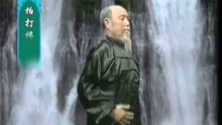 getlinkyoutube.com-Taoist Yoga Closing Body Massage