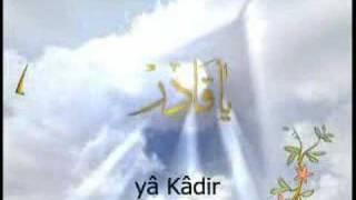 getlinkyoutube.com-99 names of Allah, Esma-ul Husna