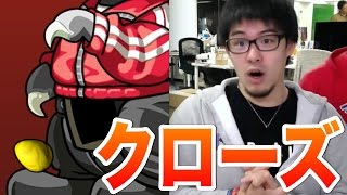 getlinkyoutube.com-【パズドラ】クローズコラボガチャ5連でまさかの!?