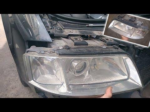Как снять фару на Ауди А6 С5 - демонтаж передних фар своими руками