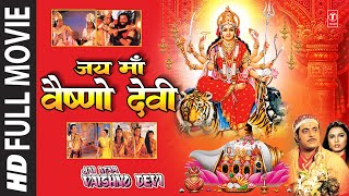 getlinkyoutube.com-Jai Maa Vaishnodevi Watch online Full Movie