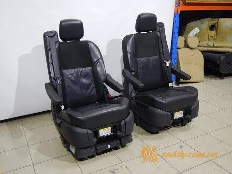 CVG-2r - Chrysler Voyager - сиденья второго ряда