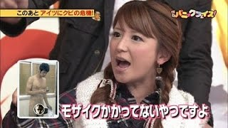 getlinkyoutube.com-矢口真里、生放送で不倫問題を      浮気相手 梅田賢三と再婚か