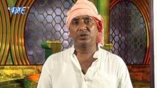 getlinkyoutube.com-क्रांति की आग - Bhojpuri Birha | Kranti Ki Aag | Om Prakash Singh Yadav | Popular Bhojpuri Birha