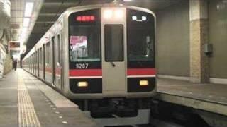 【阪神電鉄】9000系9207F%直通特急御影行@三宮(080220)