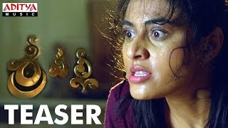 Srivalli  Teaser    Srivalli  Movie    Rajath, Neha Hinge    Vijayendra Prasad