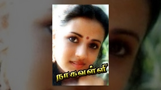 getlinkyoutube.com-Nagavalli