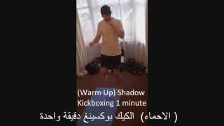 getlinkyoutube.com-تمارين منزلية لبناء العضلات و شد الجسم