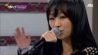 getlinkyoutube.com-[JTBC] 신화방송 (神話, SHINHWA TV) 46회 명장면 - 씨스타 효린의 진심이 담긴 노래