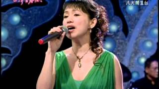 getlinkyoutube.com-蔡幸娟_水長流(200607)