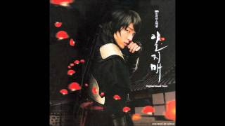 Iljimae OST - Track 01