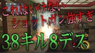 getlinkyoutube.com-【BO3 実況】 奈々様ファンが行くSG強すぎてヤバイ! part 12  チーデス【ななか】