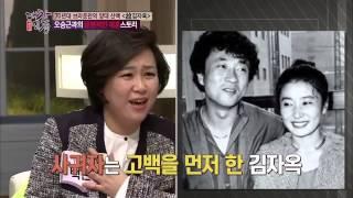 getlinkyoutube.com-故김자옥의 운명적 재혼 스토리 [대찬인생] 96회 20141230