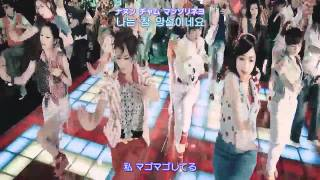 getlinkyoutube.com-[日本語字幕 & 歌詞 & カナルビ] T-ara(티아라) - Roly-Poly(Short Ver.)