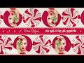 Gwen Stefani - You Make It Feel Like Christmas Lyric Video ft. Blake Shelton