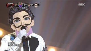 [King of masked singer][복면가왕] - 'Salvador Dali'   2round - Whistle 20180715