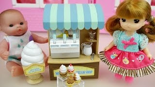 Ice Cream Shop and Baby Doll Rabbit refrigerator toys