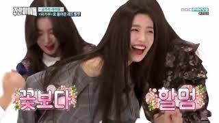 Red Velvet Baby Shark @Weekly Idol Eps 331