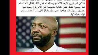 getlinkyoutube.com-اجمل صوت قرأن في العالم صوت يبكي الحجر عبدالعزيز الزهراني