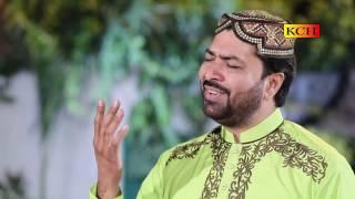 SOHNA AY MADNI MERA || New Panjabi Super Hit Naat Sharif || Raja Shafiq Qadri