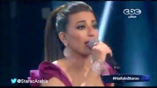 getlinkyoutube.com-Haifa Wehbe Star Academy 11 Bokra Bfarjik - هيفا وهبي ستار اكاديمي بكرا بفرجيك (Hd)