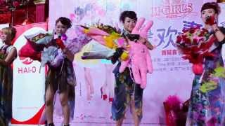 getlinkyoutube.com-M-Girls 四个女生「真歡喜」簽唱會 part 2