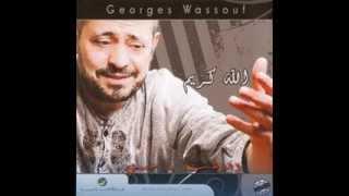 getlinkyoutube.com-جورج وسوف   الدهب يا حبيبي