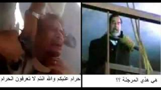 getlinkyoutube.com-شجاعة وبطولة كل من الشهيدين معمر القذافي و صدام حسين