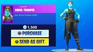 The New GIFTING SYSTEM in Fortnite! (Playground V2 + Gifting System Files LEAKED) width=