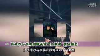 getlinkyoutube.com-谢娜豪饮与钟丽缇斗艳 豪放拼酒 02