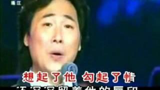 getlinkyoutube.com-廖昌永 - 《懷念》(白光名曲)