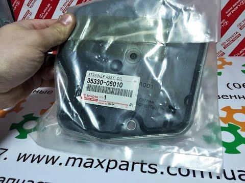 Фильтр коробки передач АКП Toyota Camry 50 Avensis Highlander Solara