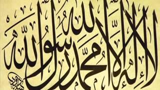 getlinkyoutube.com-جزء عم (كامل) مجود - القارئ عبد الباسط عبد الصمد