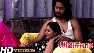 getlinkyoutube.com-Tamil Movies 2014 - Asaivam - Part - 6 [HD]