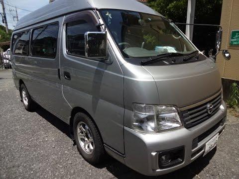 Buy Camper Van 2005 Nissan Caravan High Roof Camper